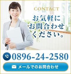 伊予三島駅の税理士-電話